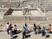 Israelul şi-a redeschis graniţele pentru turiştii străini